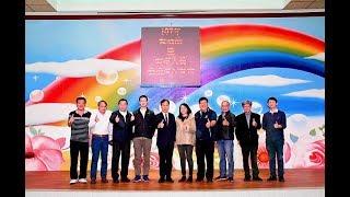 馬祖日報2018/11/14影音/107年醫師節 表揚優良及資深醫師、醫事人員