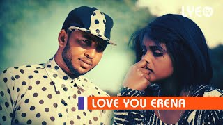 LYE.tv - Seare Weldemichael - Zemenawitey | ዘመናዊተይ - Director's Cut - LYE Eritrean music 2018