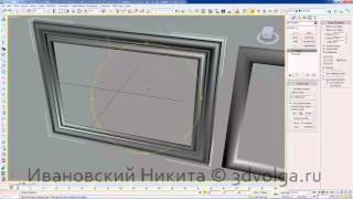 Моделирование рамки для фотографий в 3d max.