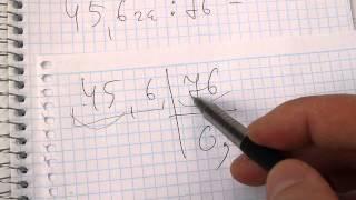 Скачать Задача 1606 Математика 5 класс Виленкин