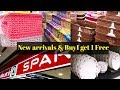NEW SUMMER OFFERS & BUY 1 GET 1 FREE OFFER IN SPAR HYPERMARKET CHENNAI | FORUM MALL | LACHU