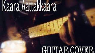 Kaara Aatakaara | Guitar cover | Ashwin Asokan | OK Kanmani | A R Rahman