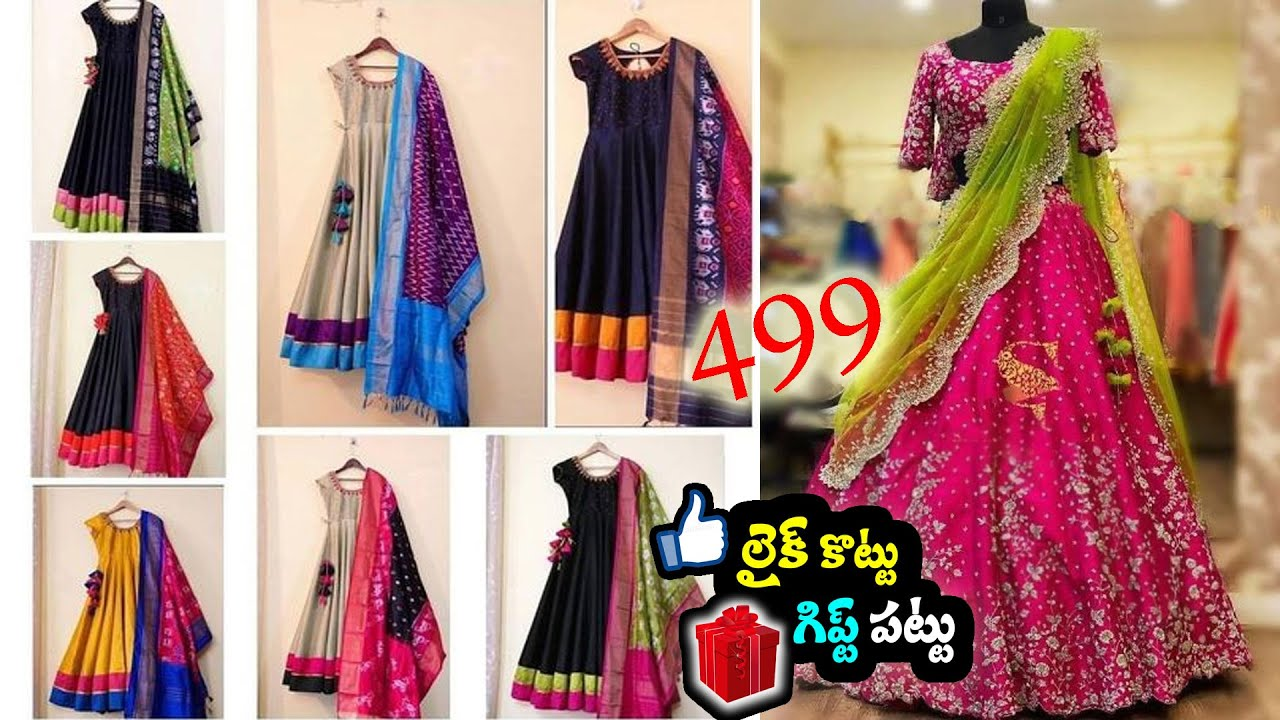 New Trendy Party Wear Lehenga Design 2021   💞Like కొట్టు Gift పట్టు   Sarees Online Shopping