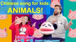 Chinese Animals Song! | Learn Chinese with PandaPals Songs!