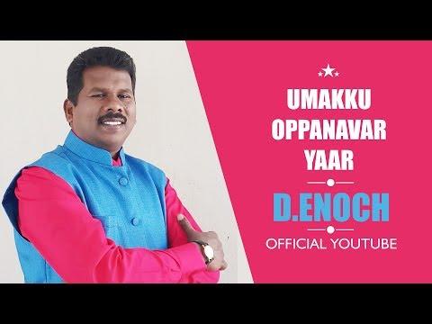 Umakku Oppanavar  | Umakku Oppanavar Yaar | Pr Enoch Official