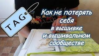 Машинная вышивка Отзыв Юлии о вышивке от Анны Клименко