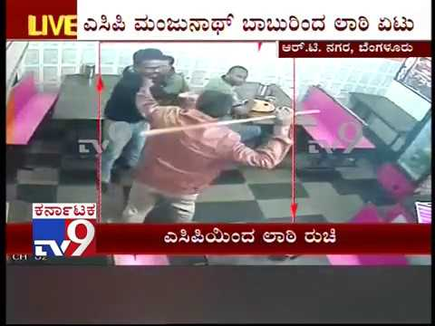 JC Nagar ACP Assaults Hotel Owner for Running The Hotel at Midnight