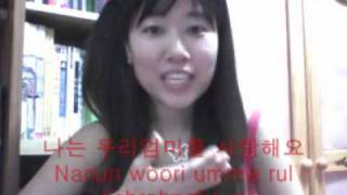 Lily's Korean language 101 - lesson 3 ( I love you)