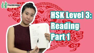 Chinese HSK Level 3: Reading Part 1 - Practice & Preparation