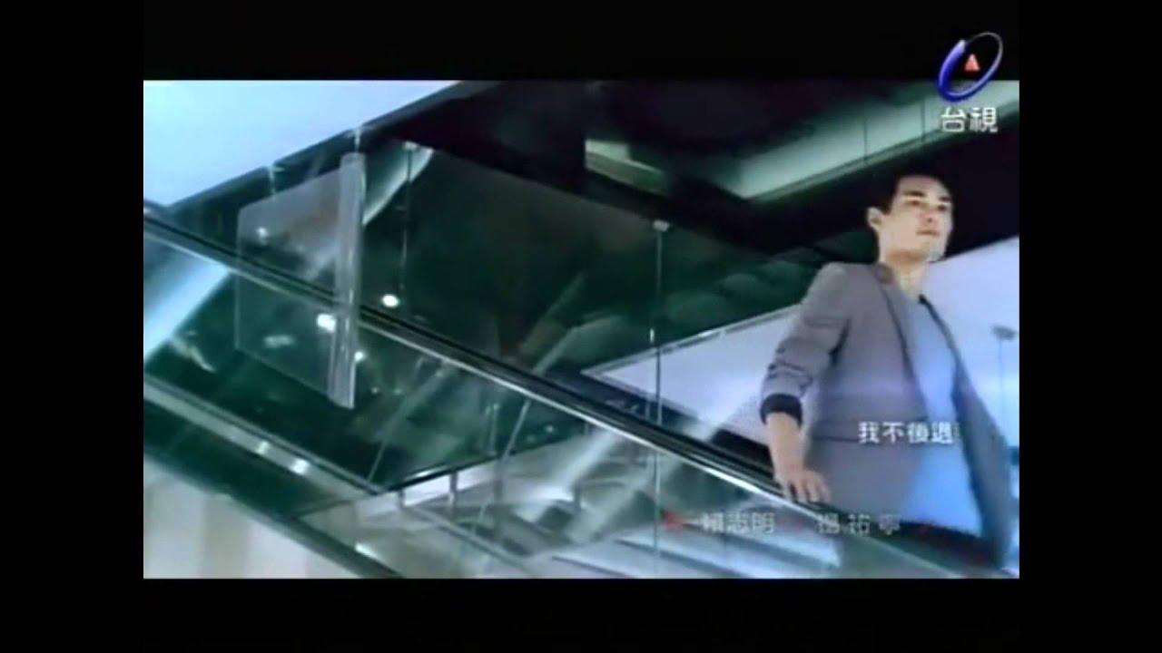 小宇 - 一直都愛著你 (前男友片頭曲)【1080p HD】