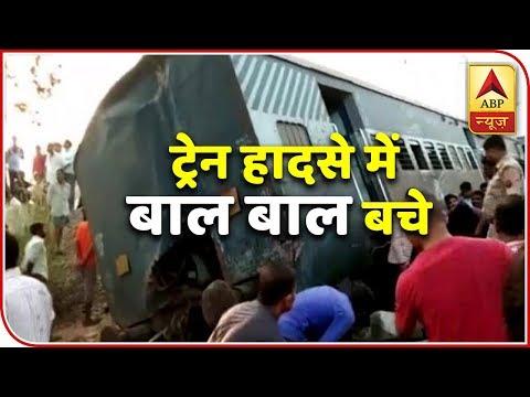 Raebareli Train Accident: Survivor Reveals How He Had A Hairline Escape | ABP News