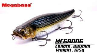 9月末発売予定。 MEGADOG Length:220mm Weight:130g Hook:#2/0 x 3pc...