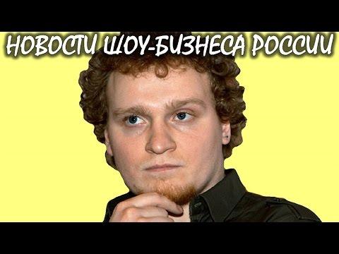 Иллюзионист Сергей Сафронов развелся с женой. Новости шоу-бизнеса России