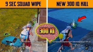 My New Record kill a Squad in only 9 Second in PUBG Mobile - PUBG Mobile Hindi Gameplay
