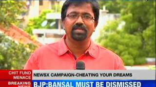 NewsX campaign: Cheating your dreams
