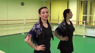 """Урок 4 - флешмоб """"Русь танцевальная 2019"""" - обучающее видео (ВИДЕО ЗЕРКАЛЬНО!!)"""