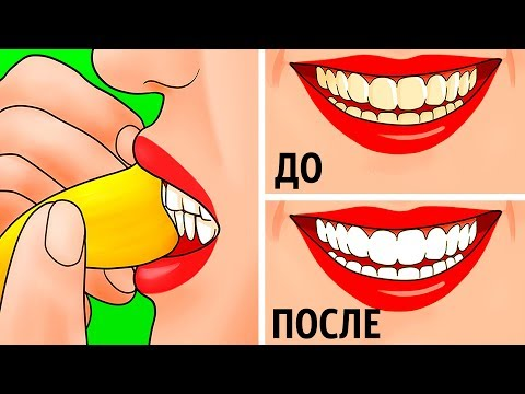 10 Неожиданных Способов Использовать Банановую Кожуру