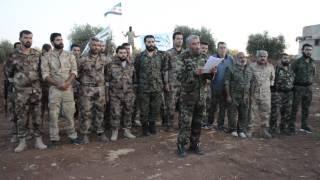 """فصائل من الجيش السوري الحر تستنكر """"المجازر التركية"""" وأنقرة تنفي الاتهامات"""