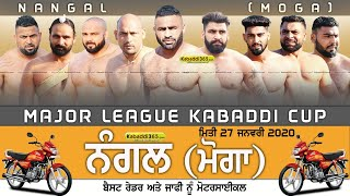 🔴[Live] Nangal (Moga) Major League Kabaddi Cup 27 Jan 2020