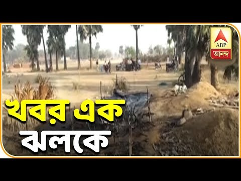 District News at a Glance | News Headlines | 22nd Feb | ABP Ananda