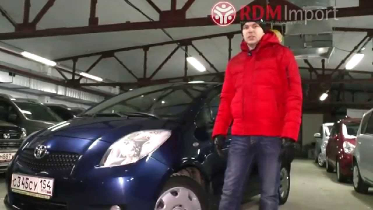 Barre Green Valley Original - Toyota Yaris - Kit 156.237 - YouTube