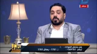 العاشرة مساء| بالفيديو شاهد سخرية النائب محمود عطية من راكبى التوك توك