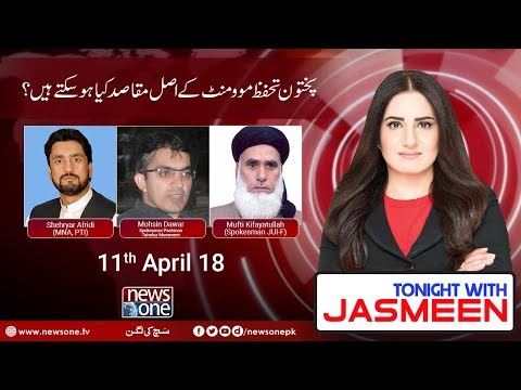 Tonight With Jasmeen - 11-April-2018 - News One