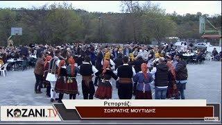 Δίπλωσαν και φέτος το χορό στη Μηλιά Κοζάνης