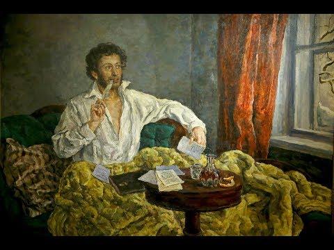 7 интересных фактов из жизни Пушкина