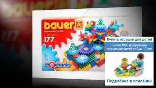 видео Купить развивающие деревянные игрушки для детей от 1-2 до 3 лет: фото от Томик
