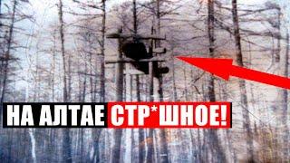 СЛАБОНЕРВНЫМ НЕ СМОТРЕТЬ!!! СОБЫТИЯ НА АЛТАЕ В РОССИИ ОШАРАШИЛИ МИР! 01.05.2021 ДОКУМЕНТАЛЬНЫЙ ФИЛЬМ