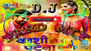 Kashi hile Patna hille dj song ritesh pandey