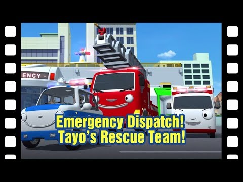 Tayo Emergency Dispatch! The Rescue Team! l 📽 Tayo's Little Theater #33 l Tayo the Little Bus