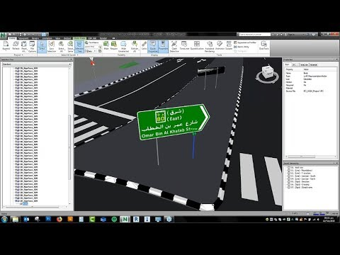 Road Surface Marking & Sign Design Software for Dubai