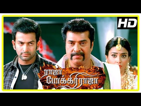 Raja Pokkiri Raja Tamil Movie | Climax...
