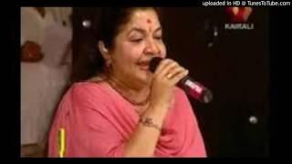 Kudajadriyil kudi kollum maheshwari.....(Preetha Madhu)