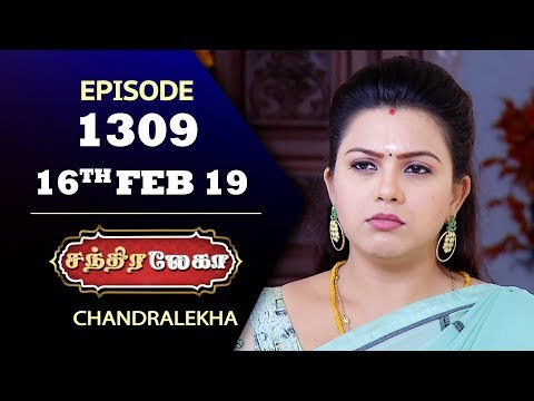CHANDRALEKHA Serial | Episode 1309 | 16th Feb 2019 | Shwetha | Dhanush | Saregama TVShows Tamil thumbnail