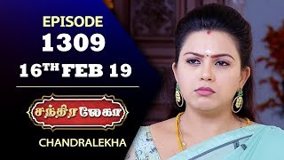 CHANDRALEKHA Serial | Episode 1309 | 16th Feb 2019 | Shwetha | Dhanush | Saregama TVShows Tamil