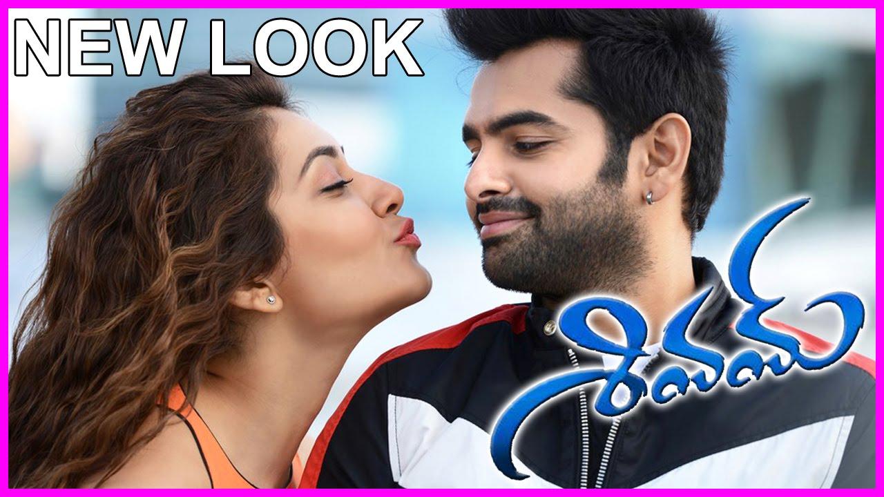 ram shivam movie new look   latest telugu movie   rosetelugumovies