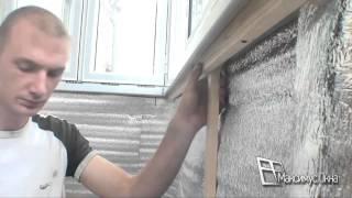 Максимус Окна   Технология ремонта балкона с крышей под ключ в сталинке bJTfFs5pbz0(Максимус окна - Делайте с нами, делайте как мы, делайте лучше нас! Мы делаем хорошо и дешево, но ВАМ! никто..., 2016-02-15T21:20:56.000Z)