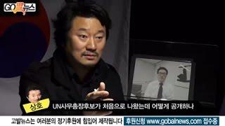 1.13 반기문 총장 만들기 비화