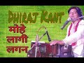 Mohe Lagi Lagan Guru Charnan Ki By Dhiraj Kant.  8010788843 video