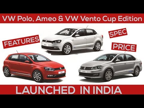 VW Polo, Ameo & VW Vento Cup Edition Launched | हिंदी में |Features | Spec | Price | Special Edition