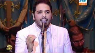 Ramy Ayach - Alexandria Opera Concert - El Nas El Ray2a