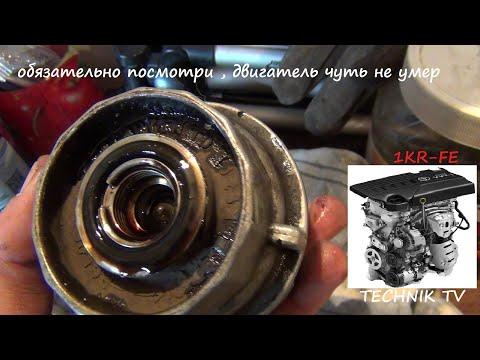 Начал менять масло , а  двигателю ПИЗДЕС,редукционный клапан в фильтре ,рассказываю о нем