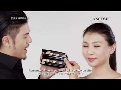 HYPNOSE STAR EYES PALETTE LANCOME TRAVEL RETAIL ASIA PACIFIC