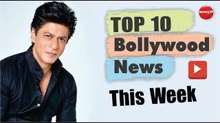 Shah Rukh Khan | Alia Bhatt | Sunny Leone | Bollywood News This Week | 14 Oct - 19 Oct 2019