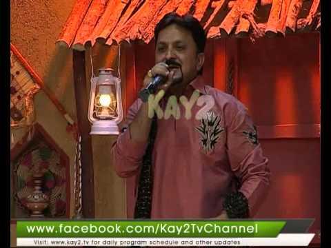 Zara Rokein Way ( Tahir Mehmood Nayyar )