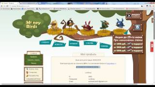 Ферма Money birds НЕ ПРОПУСТИТЕ АКЦИЮ! как заработать деньги играя в игры без вложений