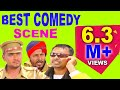 PUNJABI COMEDY SCENES 2018 | Police Naka | Latest Punjabi Comedy Movie Scenes | Mithu Sarpanch